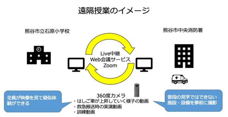article_00003_05.jpg