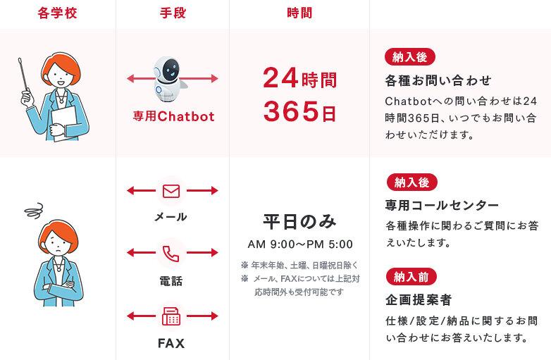 article_00005_03.jpg